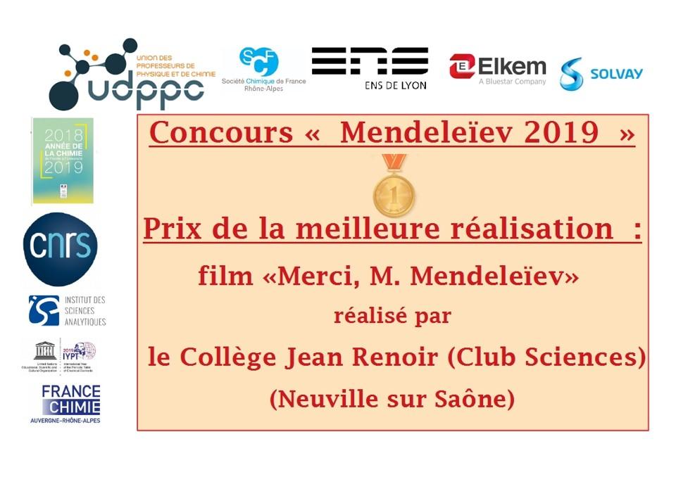 Concours Mendeleiev 2019